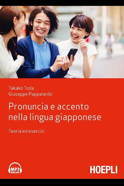 Pronuncia e accento nella lingua giapponese
